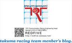 redfive1.jpg